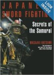 Japanese Sword Fighting